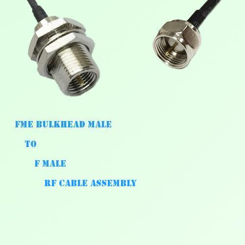 FME Bulkhead Male to F Male RF Cable Assembly