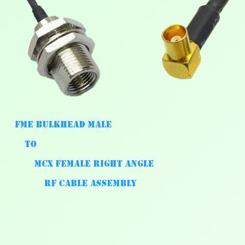 FME Bulkhead Male to MCX Female Right Angle RF Cable Assembly