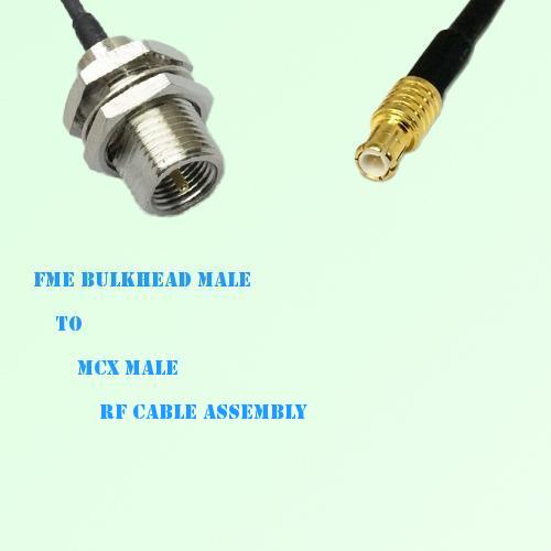 FME Bulkhead Male to MCX Male RF Cable Assembly