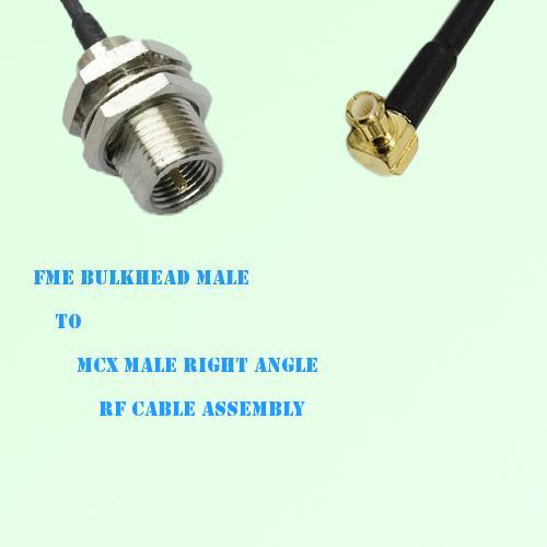 FME Bulkhead Male to MCX Male Right Angle RF Cable Assembly