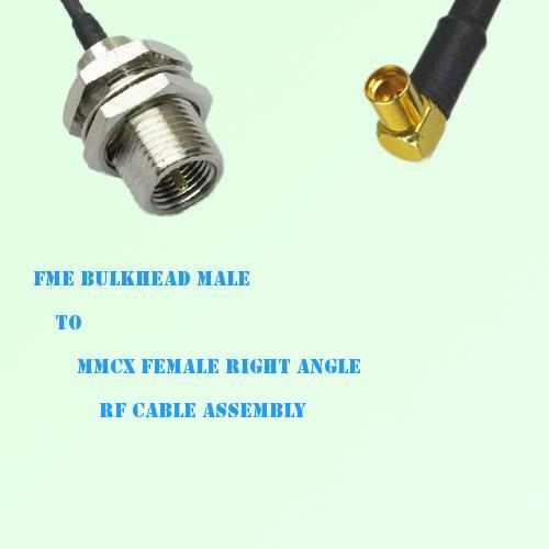 FME Bulkhead Male to MMCX Female Right Angle RF Cable Assembly