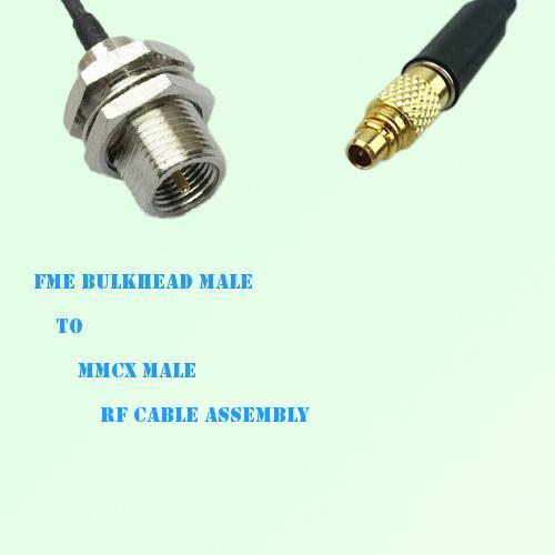 FME Bulkhead Male to MMCX Male RF Cable Assembly