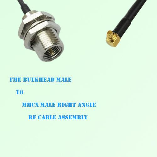 FME Bulkhead Male to MMCX Male Right Angle RF Cable Assembly