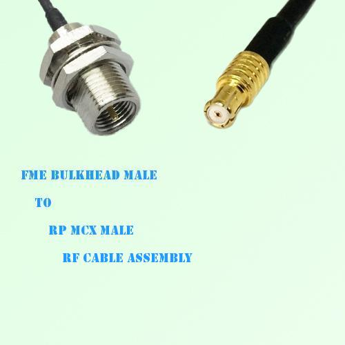 FME Bulkhead Male to RP MCX Male RF Cable Assembly
