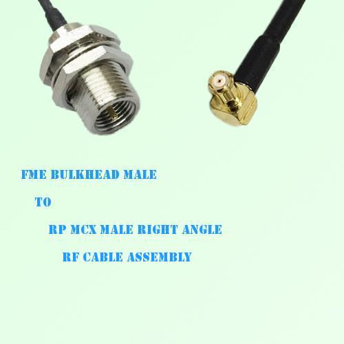 FME Bulkhead Male to RP MCX Male Right Angle RF Cable Assembly