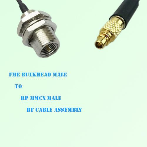 FME Bulkhead Male to RP MMCX Male RF Cable Assembly