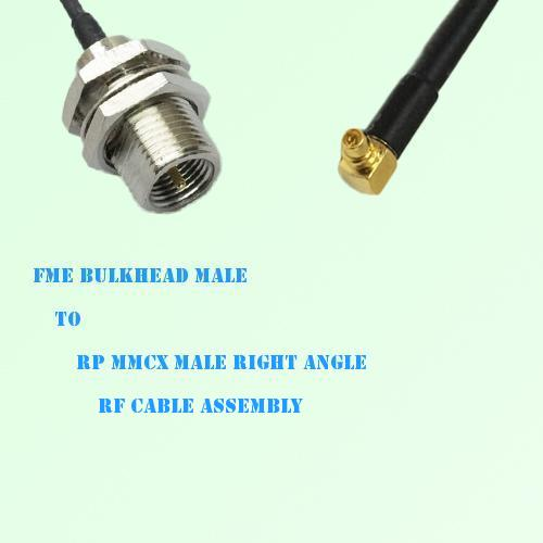 FME Bulkhead Male to RP MMCX Male Right Angle RF Cable Assembly