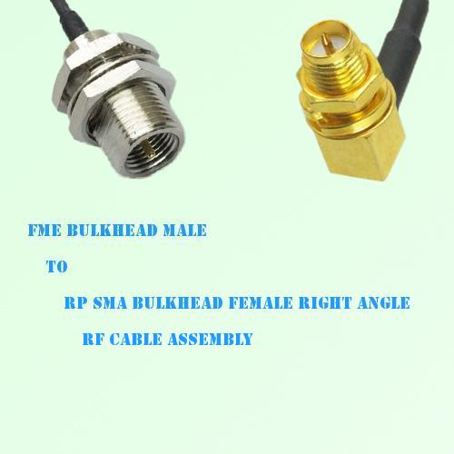 FME Bulkhead Male to RP SMA Bulkhead Female R/A RF Cable Assembly