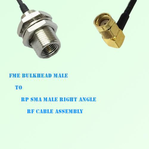 FME Bulkhead Male to RP SMA Male Right Angle RF Cable Assembly