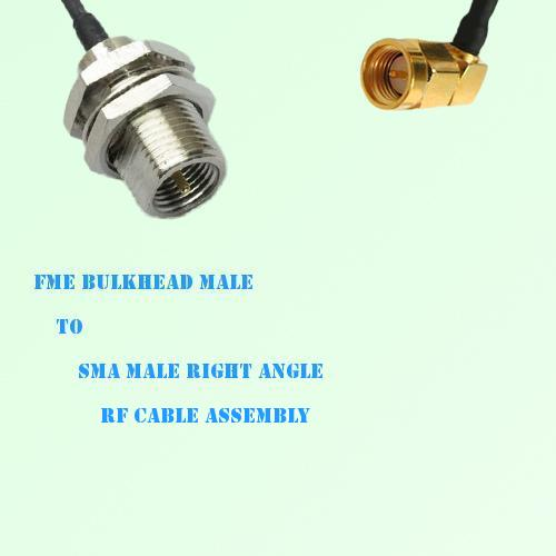 FME Bulkhead Male to SMA Male Right Angle RF Cable Assembly