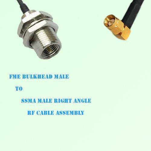 FME Bulkhead Male to SSMA Male Right Angle RF Cable Assembly