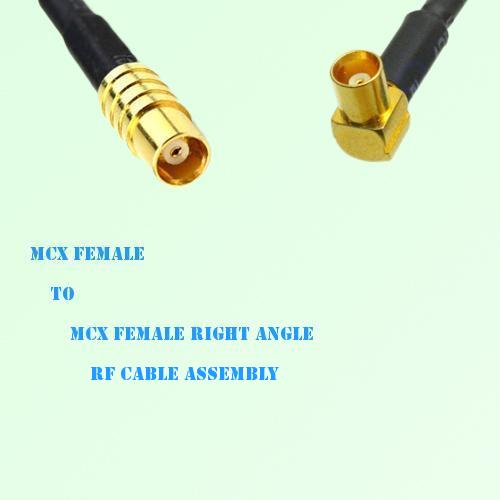 MCX Female to MCX Female Right Angle RF Cable Assembly