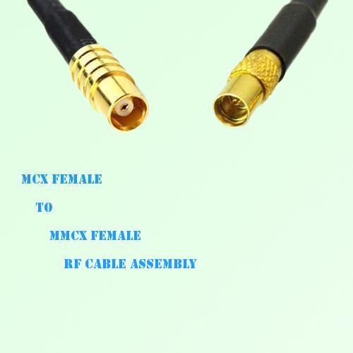 MCX Female to MMCX Female RF Cable Assembly
