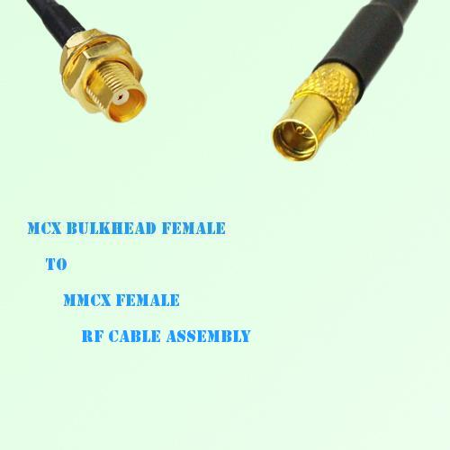 MCX Bulkhead Female to MMCX Female RF Cable Assembly