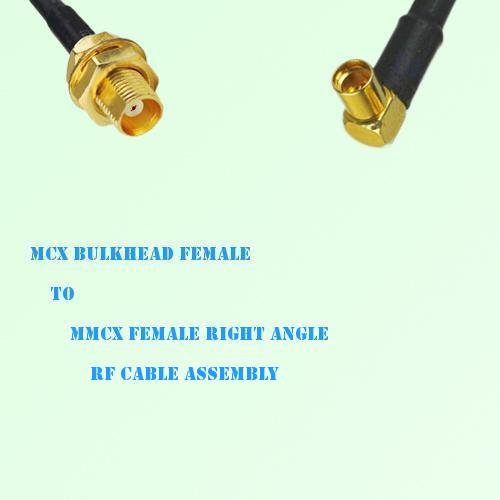 MCX Bulkhead Female to MMCX Female Right Angle RF Cable Assembly
