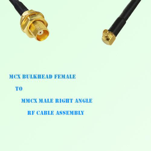 MCX Bulkhead Female to MMCX Male Right Angle RF Cable Assembly