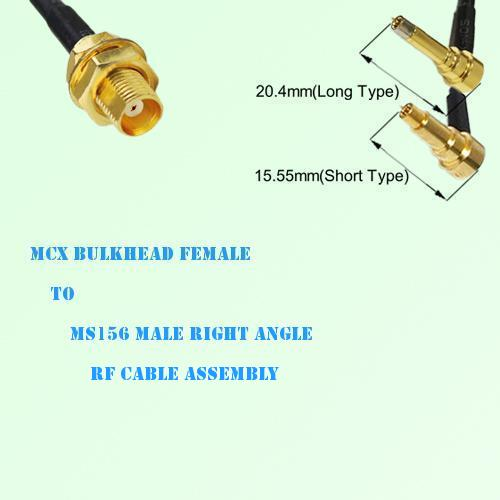 MCX Bulkhead Female to MS156 Male Right Angle RF Cable Assembly