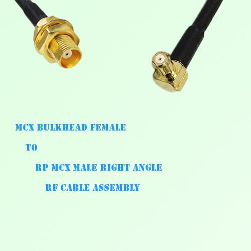MCX Bulkhead Female to RP MCX Male Right Angle RF Cable Assembly