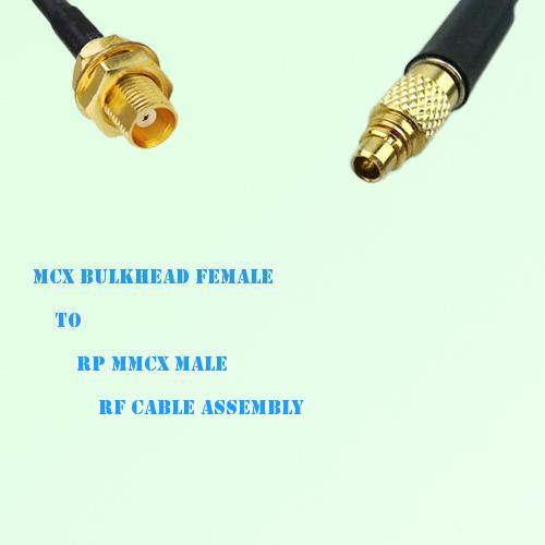 MCX Bulkhead Female to RP MMCX Male RF Cable Assembly