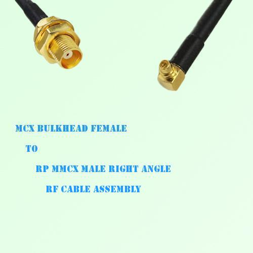 MCX Bulkhead Female to RP MMCX Male Right Angle RF Cable Assembly