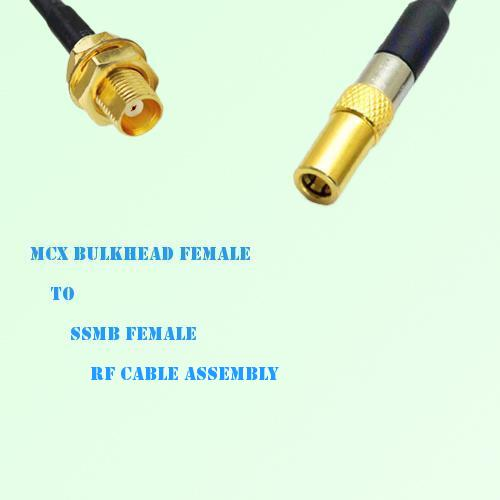 MCX Bulkhead Female to SSMB Female RF Cable Assembly