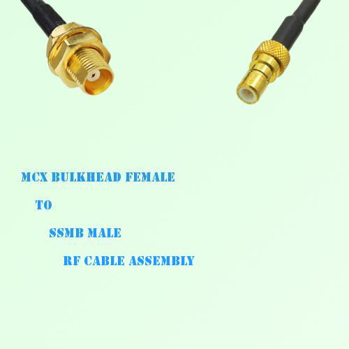 MCX Bulkhead Female to SSMB Male RF Cable Assembly