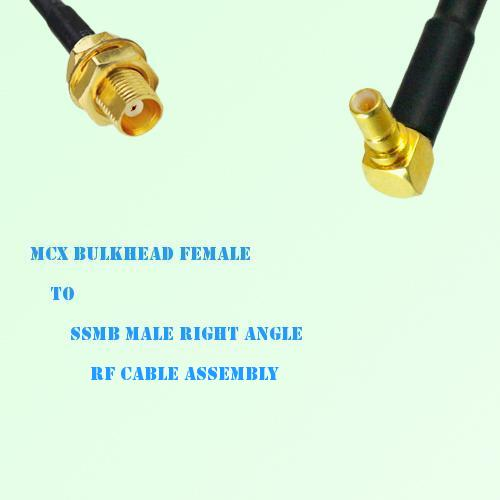 MCX Bulkhead Female to SSMB Male Right Angle RF Cable Assembly