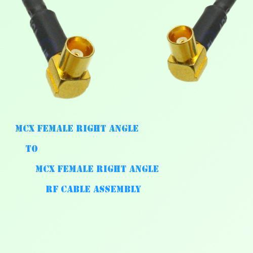 MCX Female Right Angle to MCX Female Right Angle RF Cable Assembly