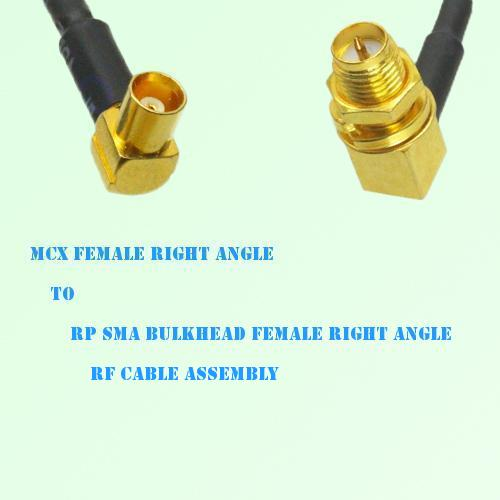 MCX Female R/A to RP SMA Bulkhead Female R/A RF Cable Assembly