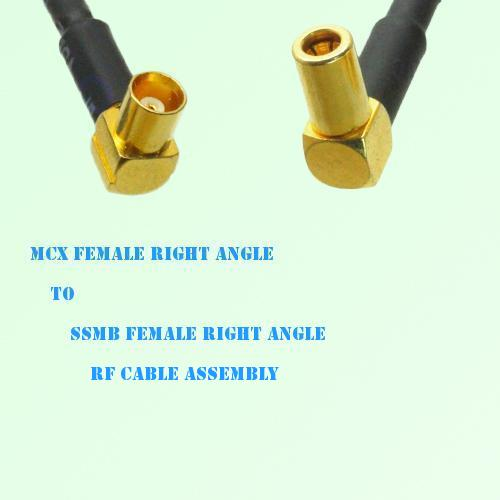 MCX Female Right Angle to SSMB Female Right Angle RF Cable Assembly