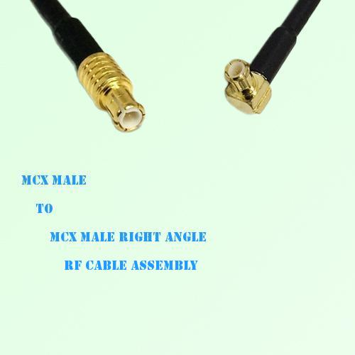 MCX Male to MCX Male Right Angle RF Cable Assembly