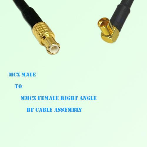 MCX Male to MMCX Female Right Angle RF Cable Assembly