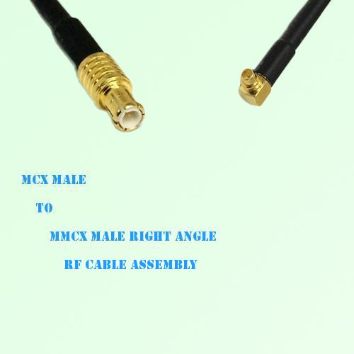 MCX Male to MMCX Male Right Angle RF Cable Assembly