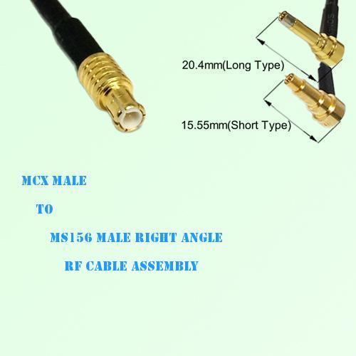 MCX Male to MS156 Male Right Angle RF Cable Assembly