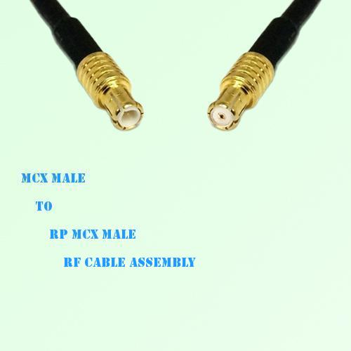 MCX Male to RP MCX Male RF Cable Assembly