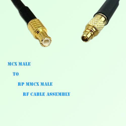 MCX Male to RP MMCX Male RF Cable Assembly