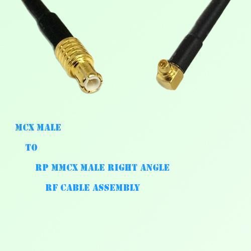 MCX Male to RP MMCX Male Right Angle RF Cable Assembly