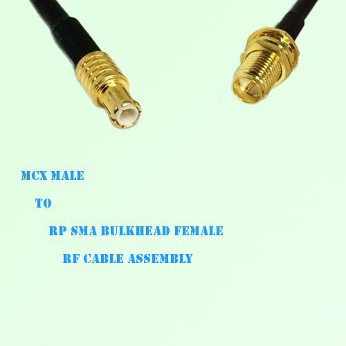 MCX Male to RP SMA Bulkhead Female RF Cable Assembly