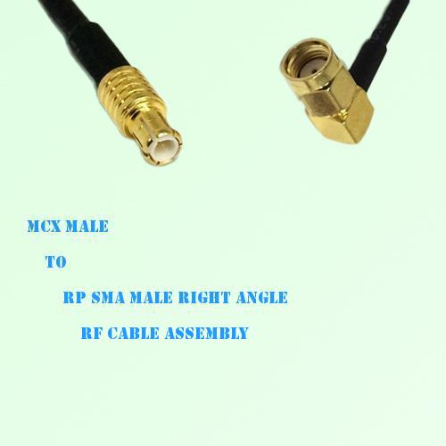 MCX Male to RP SMA Male Right Angle RF Cable Assembly