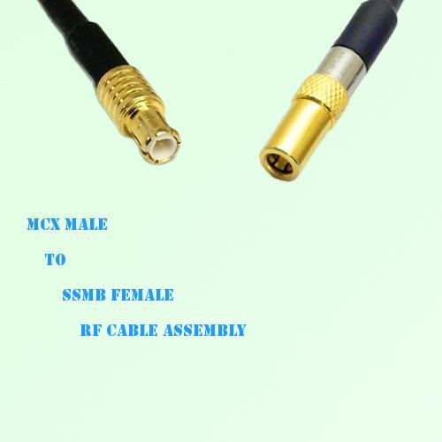 MCX Male to SSMB Female RF Cable Assembly