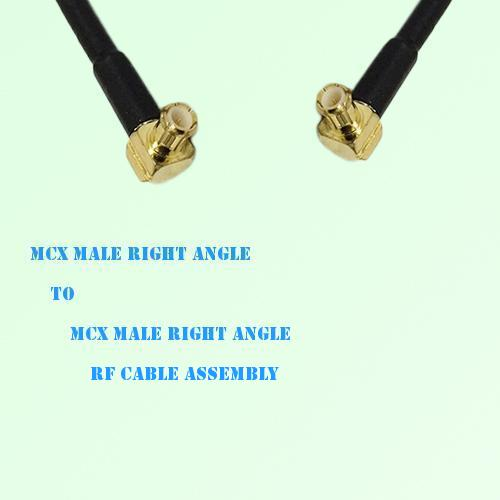 MCX Male Right Angle to MCX Male Right Angle RF Cable Assembly