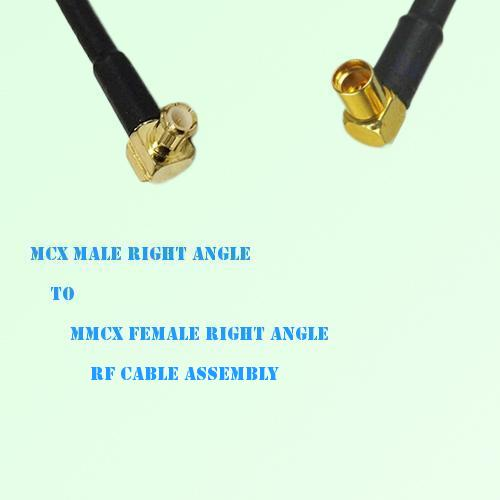 MCX Male Right Angle to MMCX Female Right Angle RF Cable Assembly