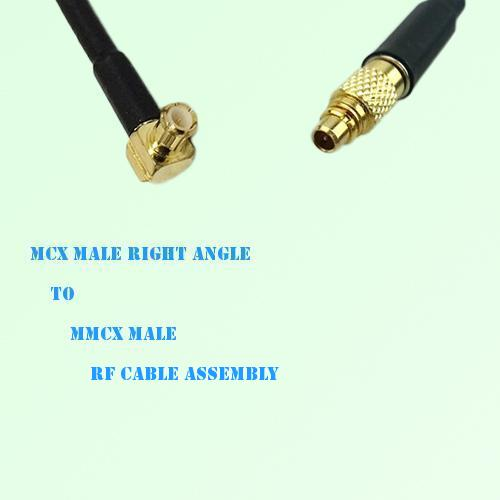 MCX Male Right Angle to MMCX Male RF Cable Assembly