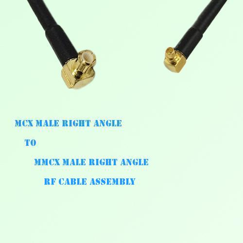 MCX Male Right Angle to MMCX Male Right Angle RF Cable Assembly