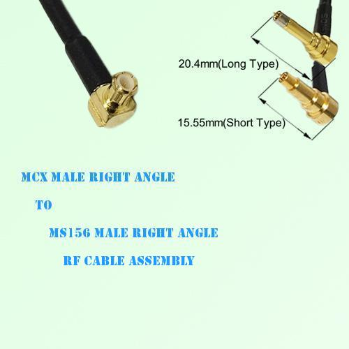 MCX Male Right Angle to MS156 Male Right Angle RF Cable Assembly