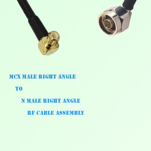 MCX Male Right Angle to N Male Right Angle RF Cable Assembly