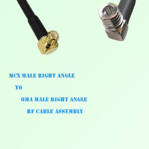 MCX Male Right Angle to QMA Male Right Angle RF Cable Assembly
