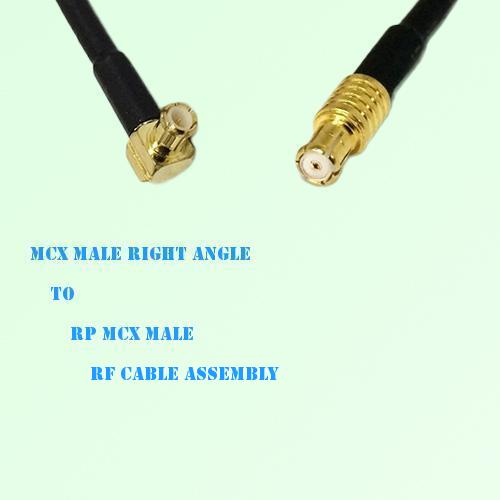 MCX Male Right Angle to RP MCX Male RF Cable Assembly