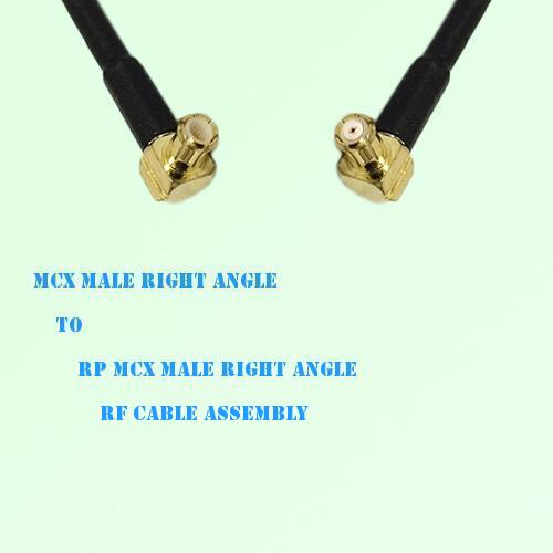 MCX Male Right Angle to RP MCX Male Right Angle RF Cable Assembly