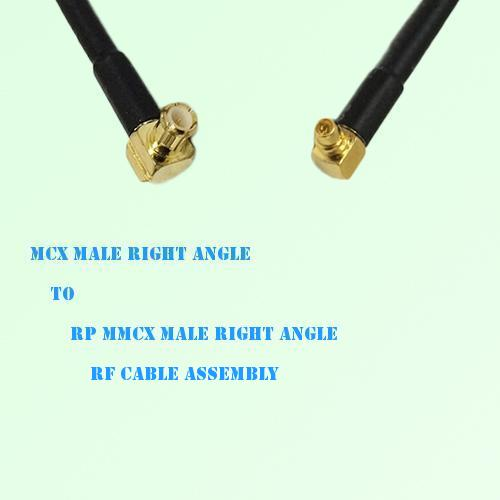 MCX Male Right Angle to RP MMCX Male Right Angle RF Cable Assembly